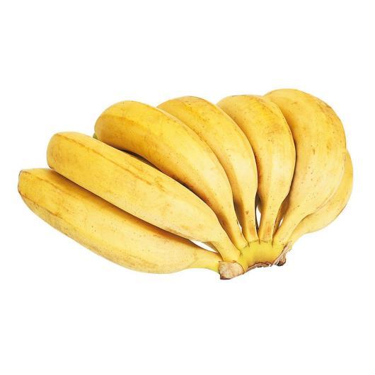Banana Terra 1,1kg - Imagem em destaque