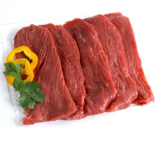 Filé mignon em bife 500g - Imagem em destaque